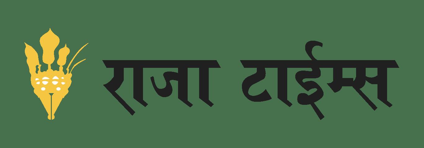 logo raja times