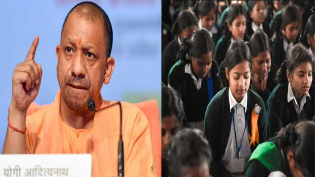 12th-cbse-board-exam-canceled-in-up