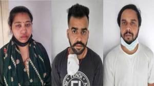 jaipur-police-arrested-fraud-lottery-gang