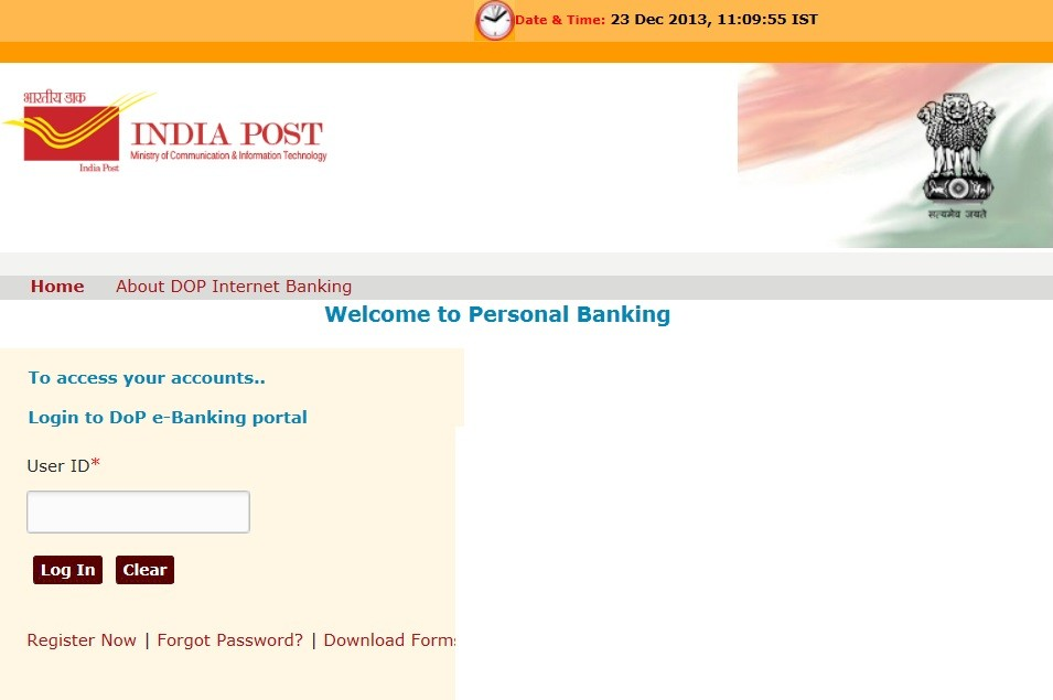 How To Activate Post Office DOP Internet Banking ?