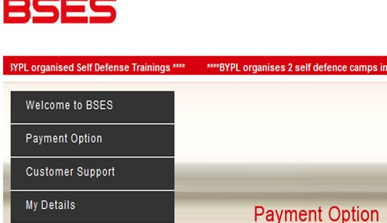 How to Pay BSES Electricity Bill Online ?