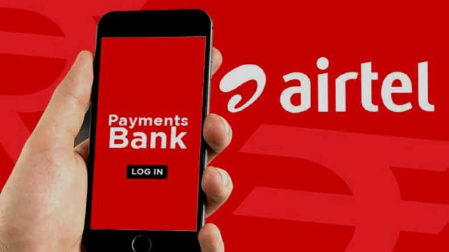 RBI Penalised Airtel Payments Bank By Rs 5 Crore For Non KYC Compliance