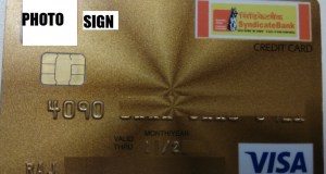 How To Apply For Syndicate Bank's Cheapest Credit Card EMI at 14% ?
