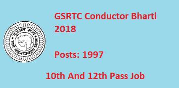GSRTC Conductor Bharti 2018