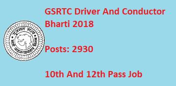 GSRTC Bharti 2018