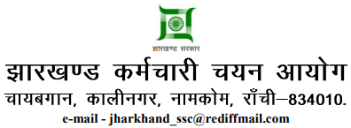 JSSC Clerk Recruitment 2018