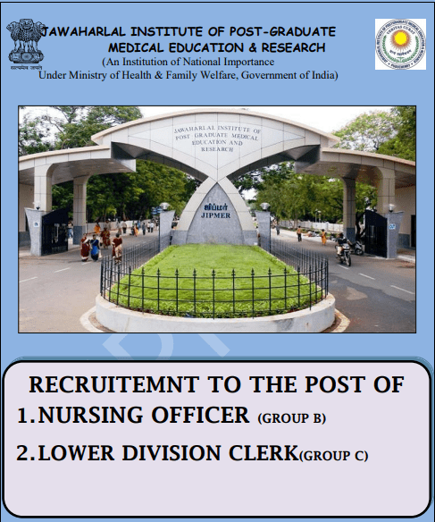 JIPMER Recruitment 2018