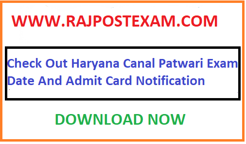Haryana Patwari Admit Card
