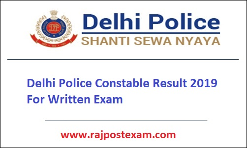 Delhi Police Result