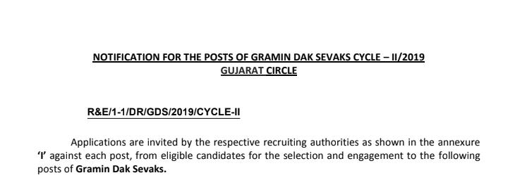 Gujarat Gramin Dak Sevak Bharti 2019 Apply For 2510 Post GDS