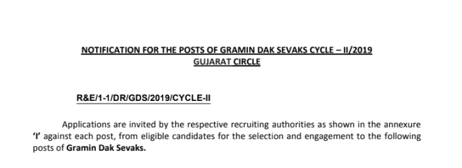 Gujarat Gramin Dak Sevak Recruitment