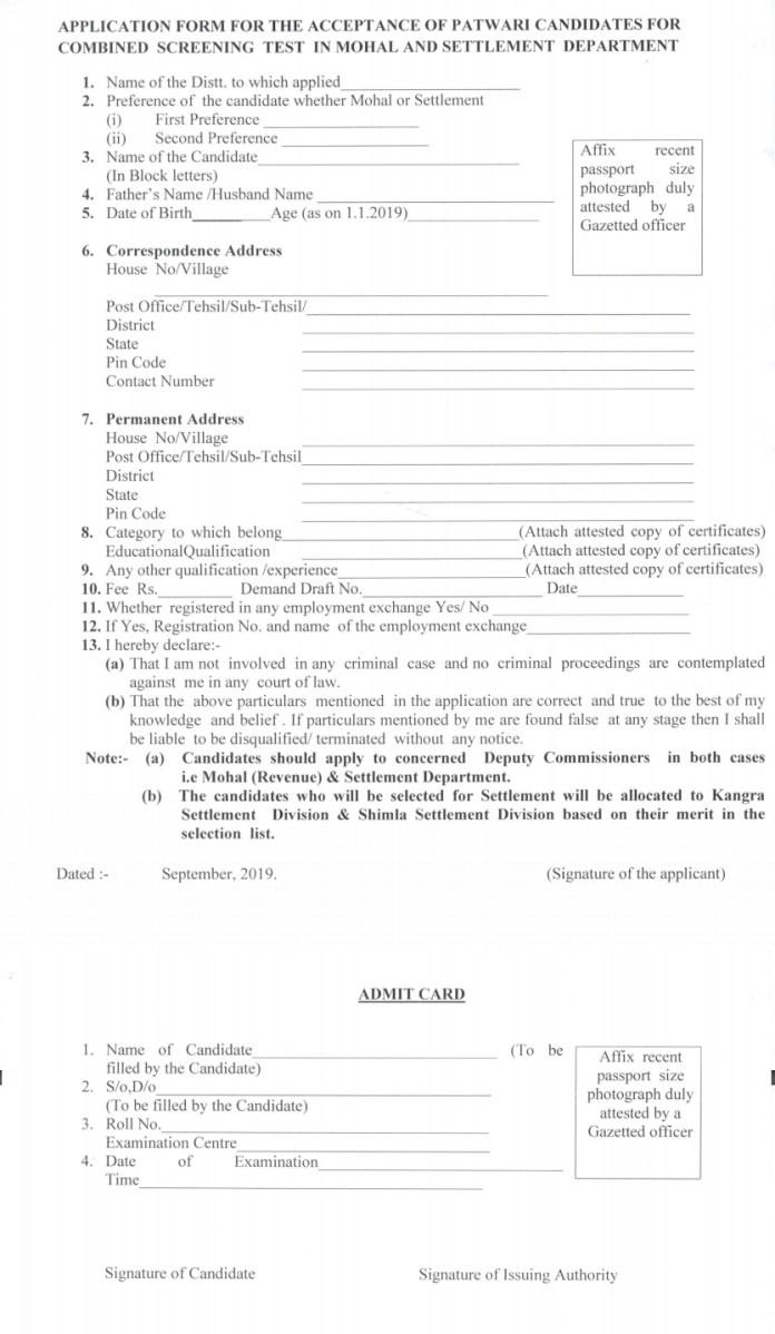 HP Patwari Form