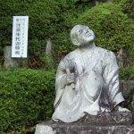 第16 注荼半托迦尊者(チューダパンタカさま)