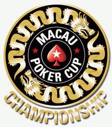 MPCC Logo