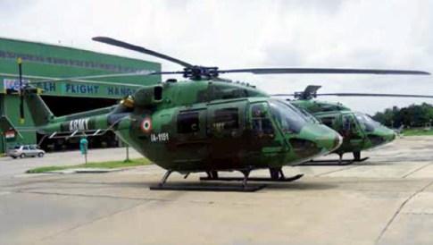 Indian Army's Hindustan Aeronautics Limited