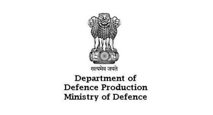 defence-production-logo