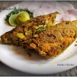 Stuffed Mackerel | Bharillo Bangdo – Step-By-Step with Pictures