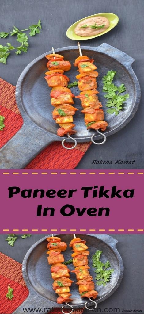 Paneer Tikka In Oven, Paneer Tikka Kebab, Paneer Tikka, Paneer Tikka Grilled, Oven Grilled Paneer Tikka