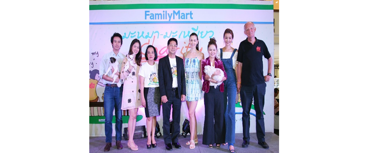 Central Family Mart Company Worked with Raks Thai