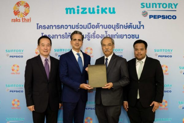 Suntory PepsiCo with Raks Thai Foundation