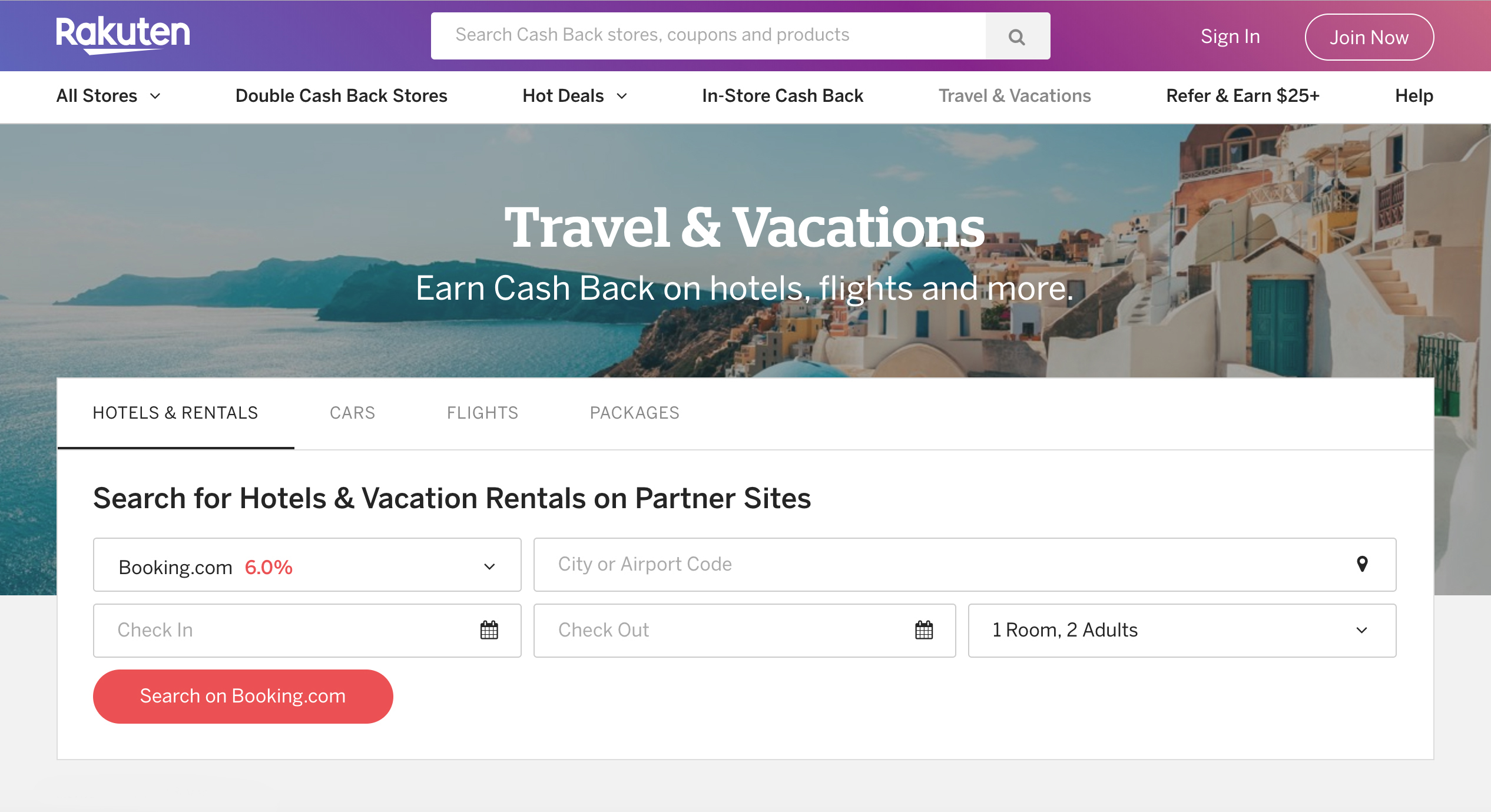 Rakuten Travel & Vacations homepage