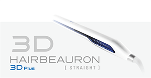 HAIRBEAURON 4D Plus [STRAIGHT]