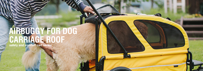 Airbuggy for dog Carriage★ドッグカート ホタパパ監修の大型犬用カート【送料込】