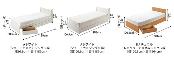 Storage With Compact Bed Yx A Short Height Semi Single Mattresses Manufacturer Delivery Products