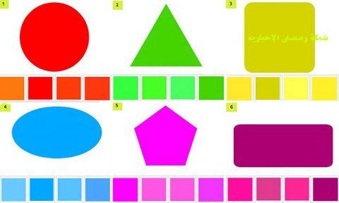 farbe10