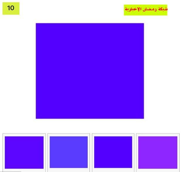 farbe9