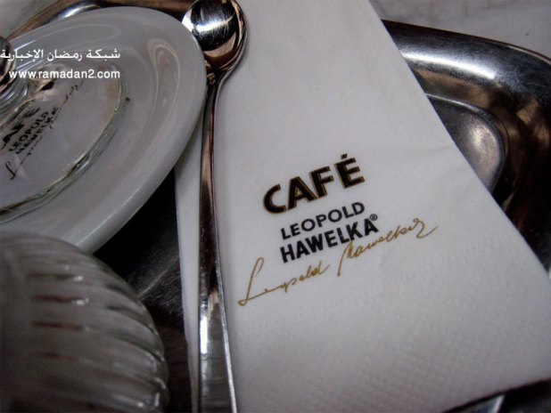 Café-Hawlaka3