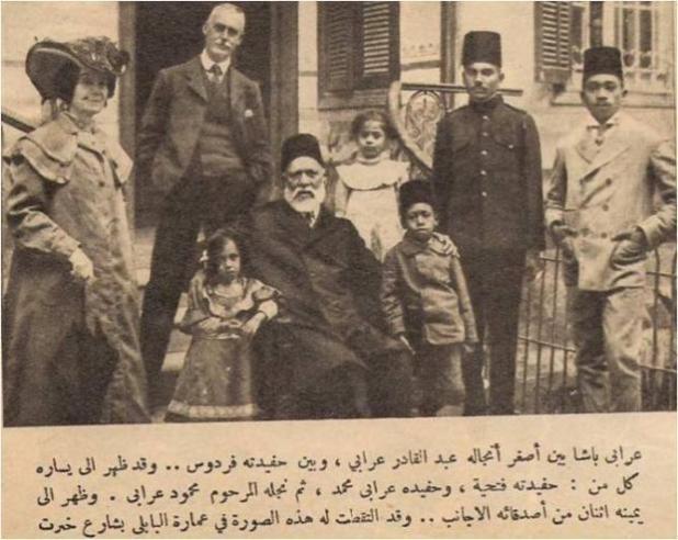 Ahmad-Orabey3