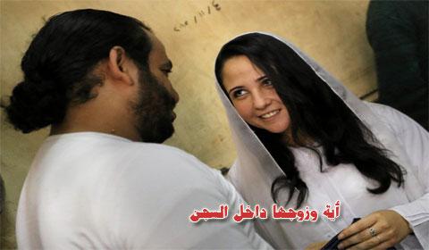 Ayaa-Hegazey3