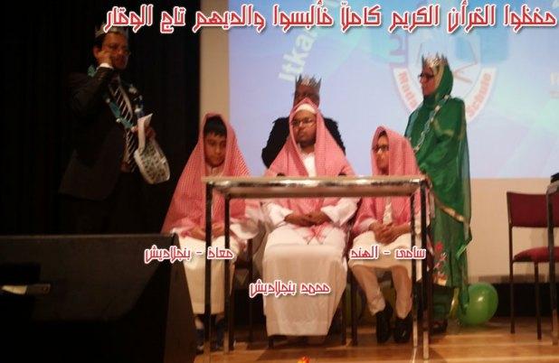 Farouk-Madani-Quran10