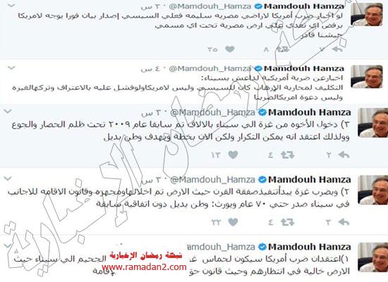 Mamdoh-Hamza234