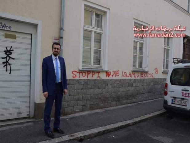 Stop-Islamisierung