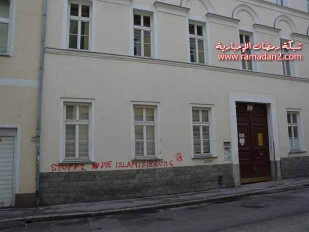 Stop-Islamisierung12