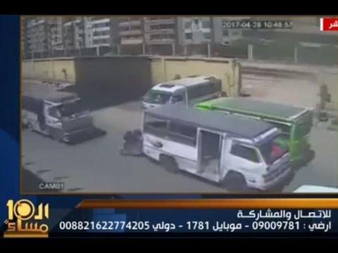 Auto-Unfall-Eg
