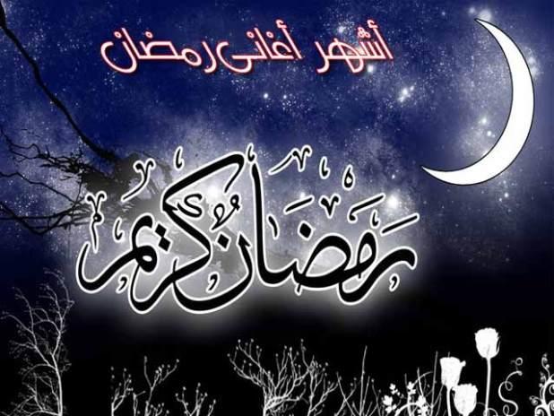 Ramadan-Songen
