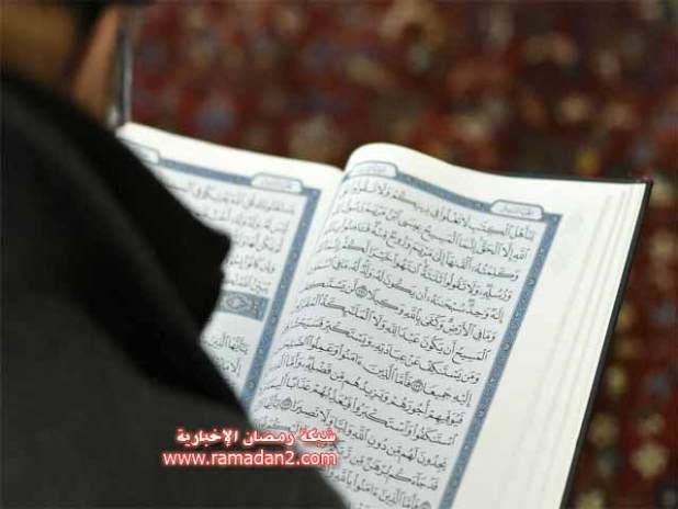 Moslimen-Wandrung-nach-Eu