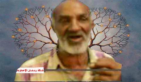Onkel-Wahed