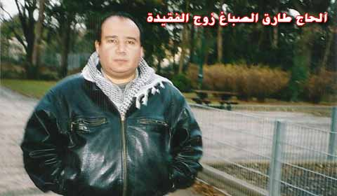 Tarek-Alsabak23