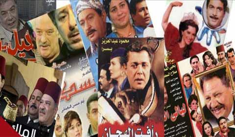 Beste-S-Egypt