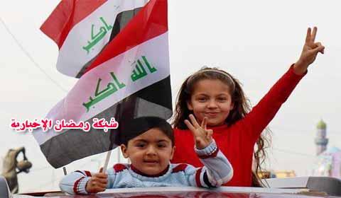 Irak-Fest