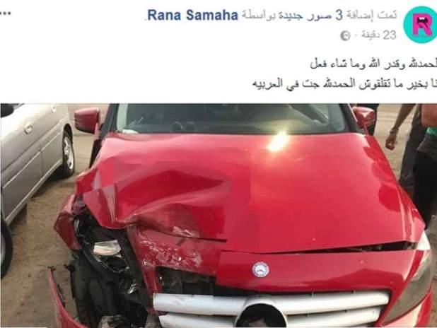 Rana-Samaha234