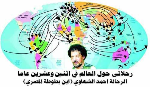 Ahmad-Alshehawey