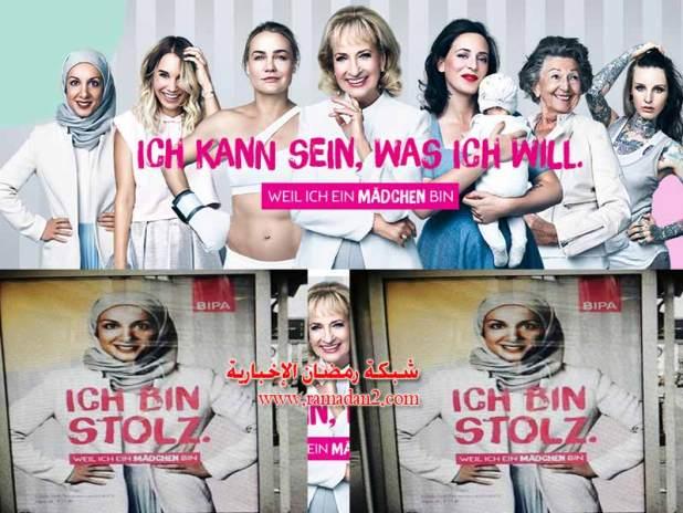Biba-Werbung