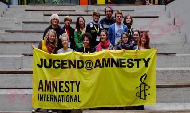 Amanisty-International