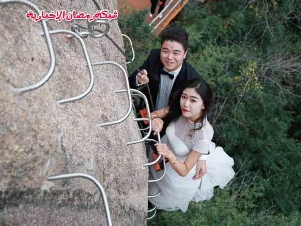 Geferlichste-Hochzeit1