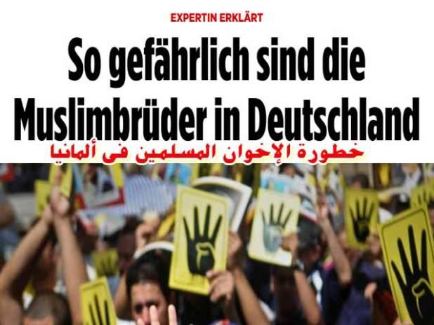 MuslimBruder-Deutschland